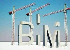 BIM技术:工程监理发展新机遇